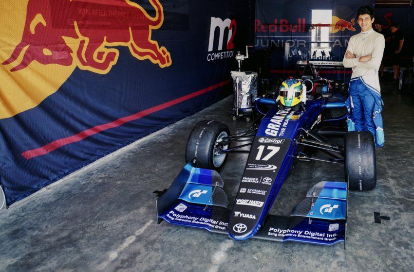 Участник eSports Игорь Фрага присоединился к Red Bull