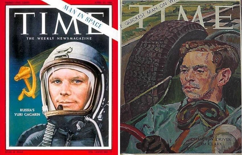 Как Юрий Гагарин и Джим Кларк чай вместе пили